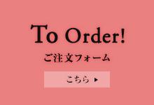 写真刺繍 カラースティッチ Color-stitch 刺繍ご注文