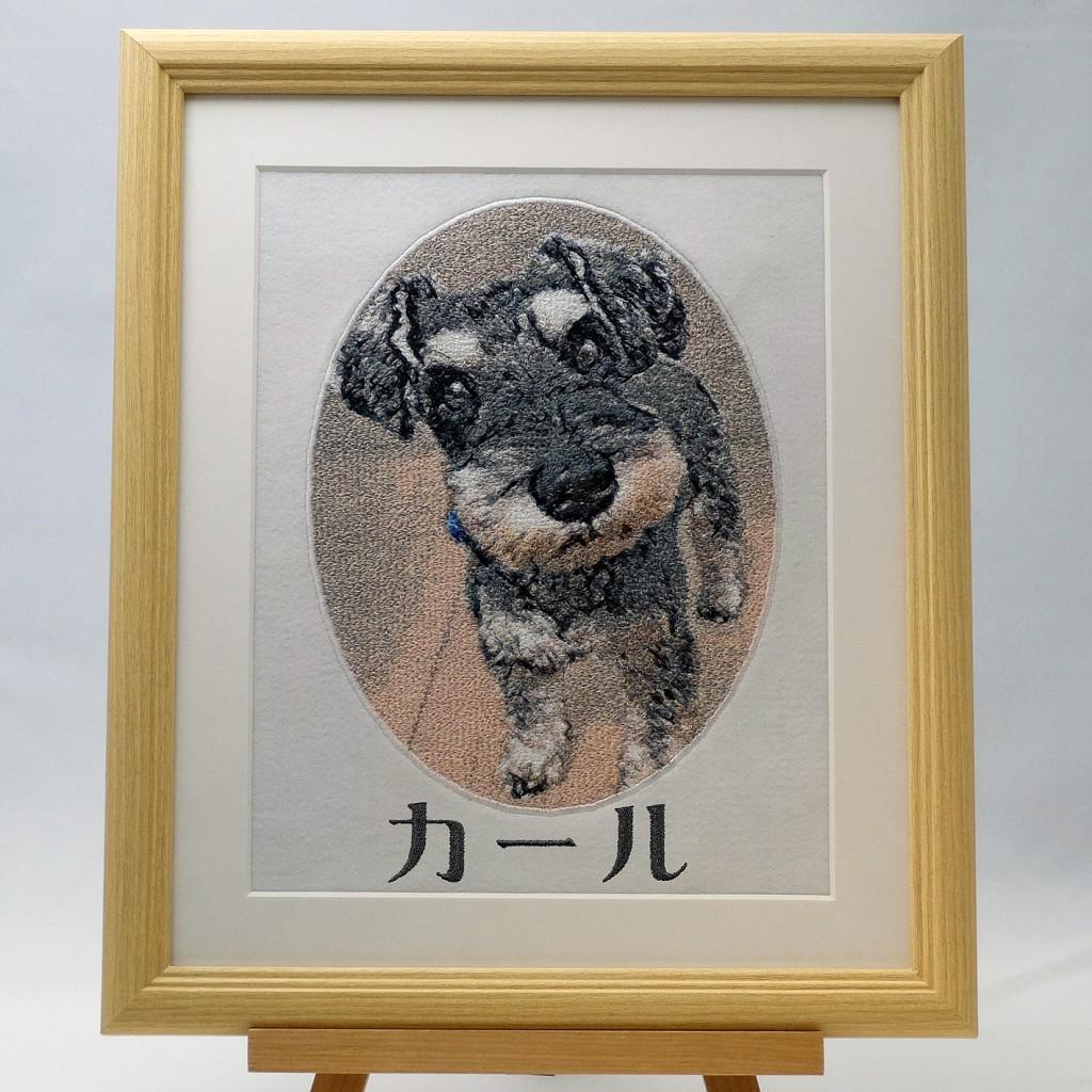 フォト刺繍 ペット プレゼント