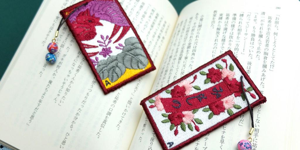 刺繍しおり 花札