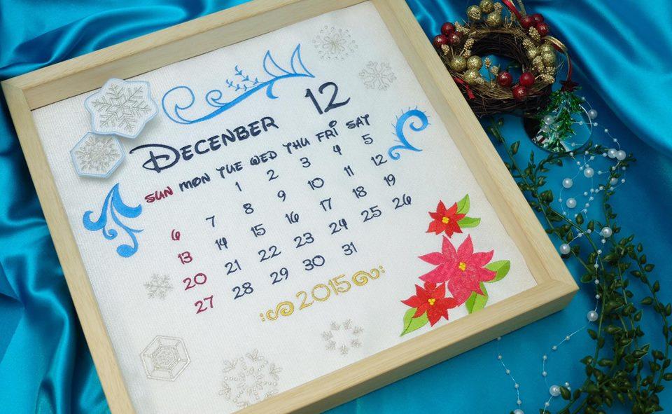刺繍カレンダー