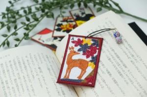 花札の刺繍しおり鹿