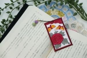 花札の刺繍しおり蝶