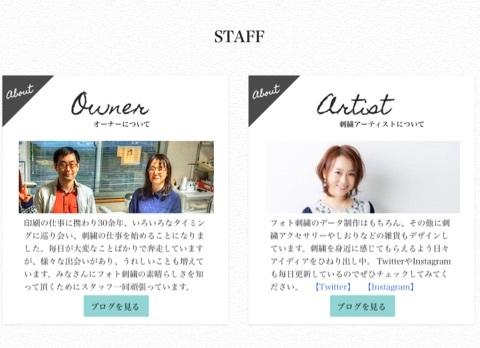 color-stitch staff