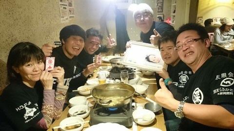 北海道ろう者サッカー協会
