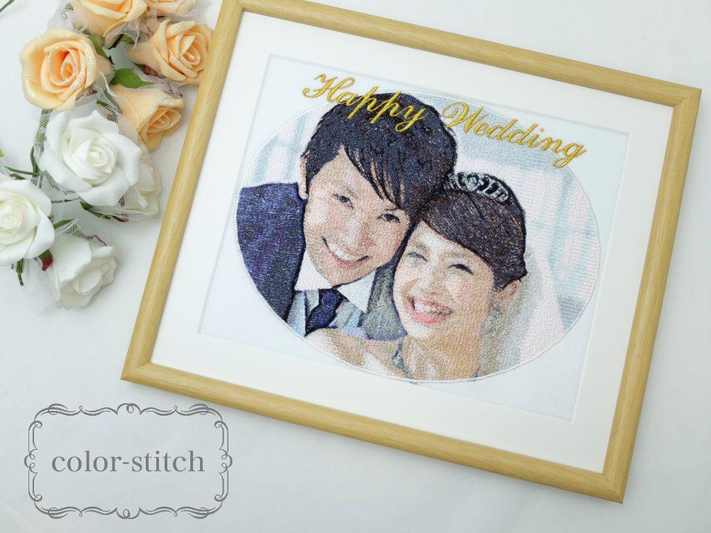 フォト刺繍 結婚式 プレゼント