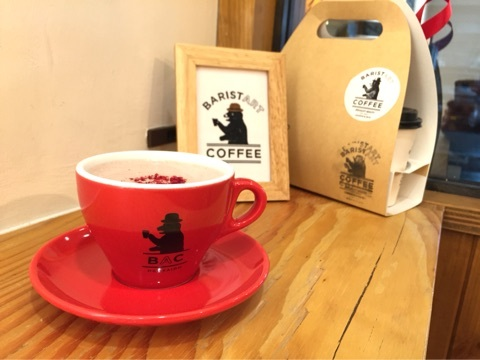 BARISTART COFFEE