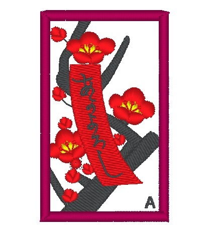 花札の刺繍デザイン