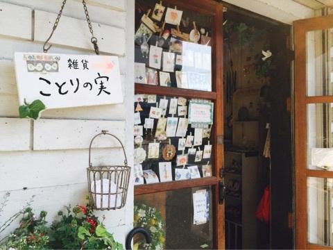 中崎町でお店めぐり