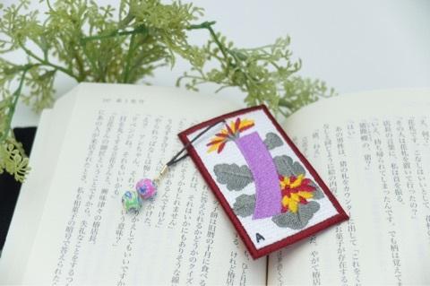 花札の刺繍しおり 短冊