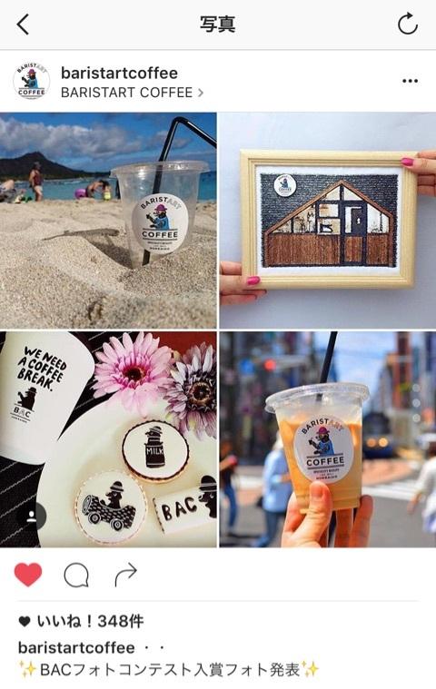 Instagram入賞作品