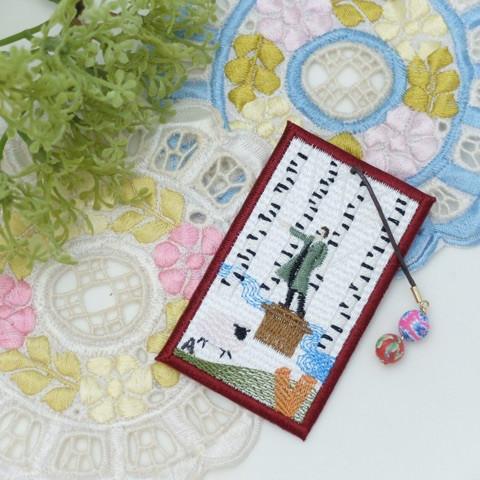 花札の刺繍しおりの札幌バージョン