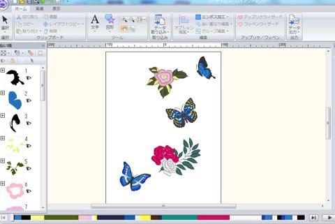 青い蝶の刺繍データ