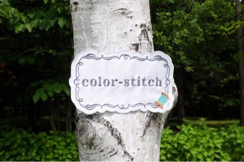 color-stitch