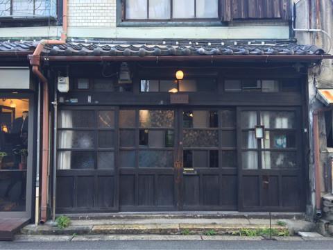 うてな喫茶店(中崎町)