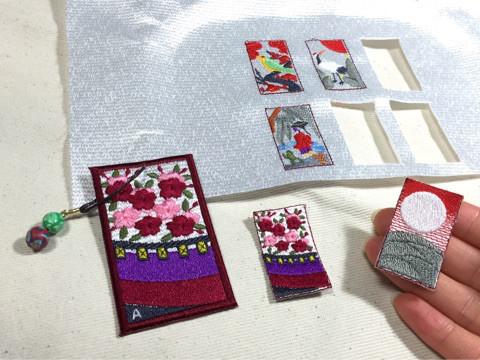 花札の刺繍しおりミニサイズ