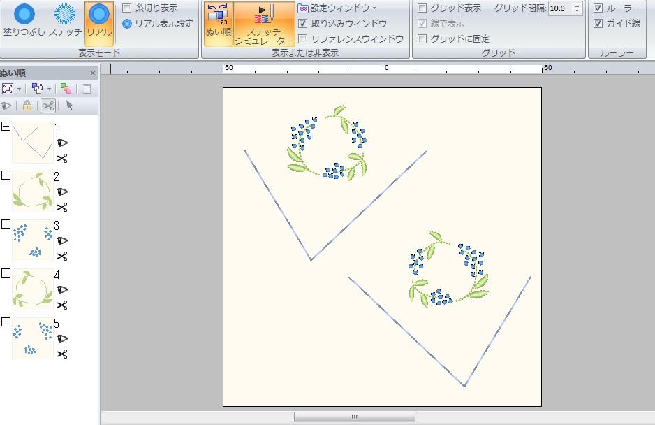 青いミモザの刺繍データ