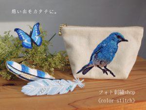 刺繍ショップcolor-stitch