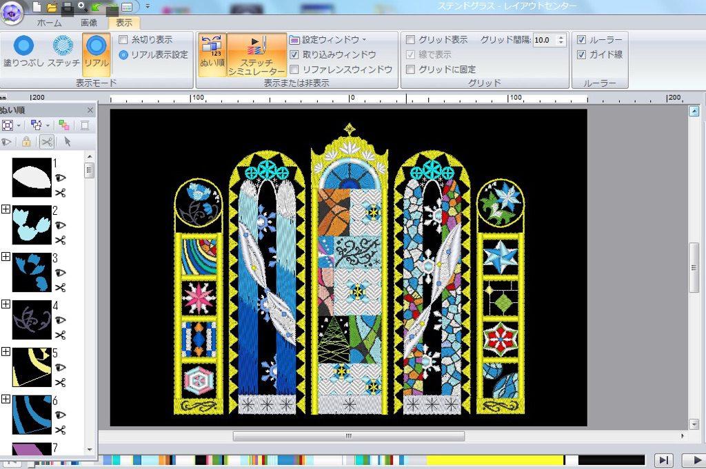ステンドグラス刺繍 刺繍データ