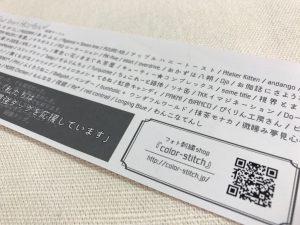 Now Start HONBAN SUPERCOMICCITY 東京ビッグサイト チケット