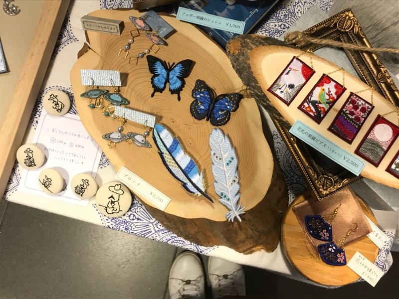 刺繍屋 イベント出展 チカホ 刺繍雑貨