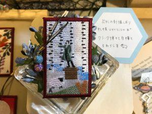 カナリヤ イベント出展 チカホ 刺繍