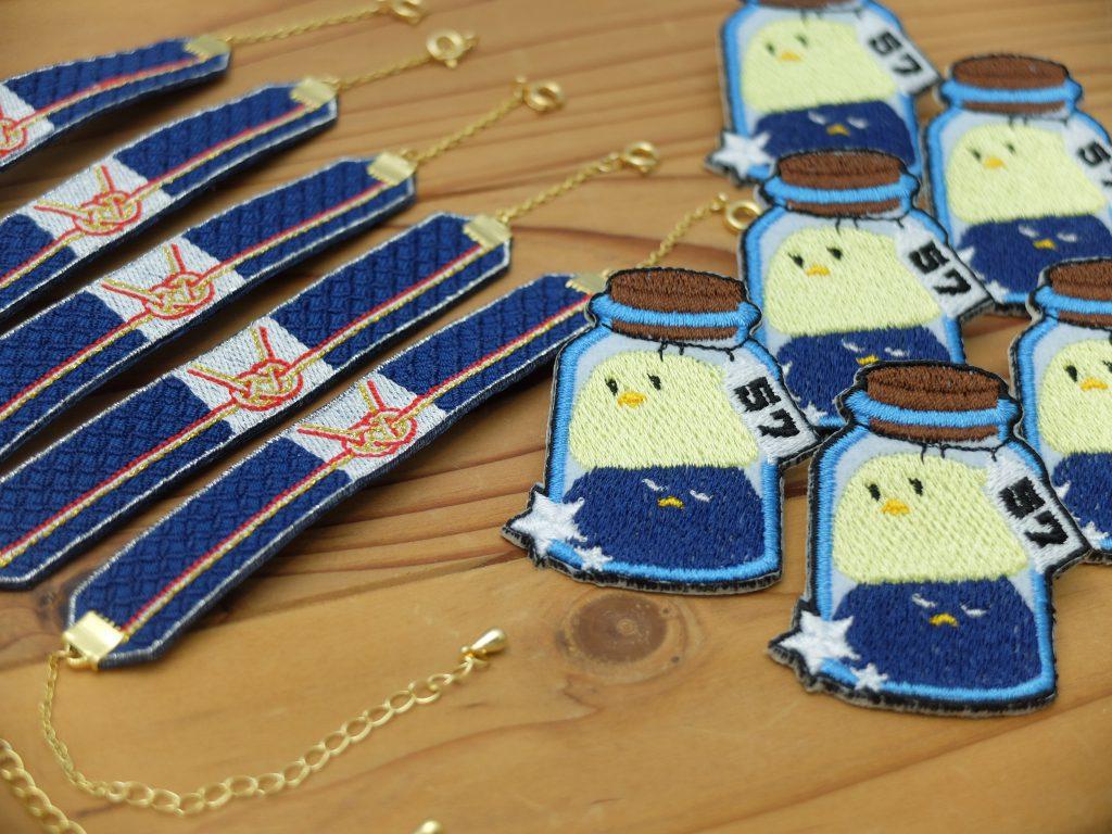 Now Start HONBAN SUPERCOMICCITY 東京ビッグサイト 刺繍ブローチ 刺繍ブレスレット