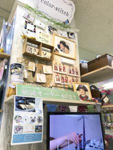 カナリヤ 札幌 刺繍 フォト刺繍