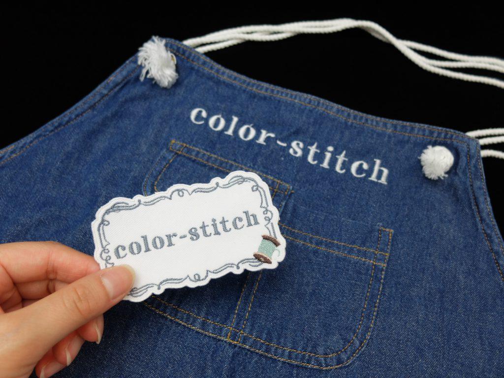 ロゴ刺繍 エプロン 札幌 刺繍屋さん color-stitch