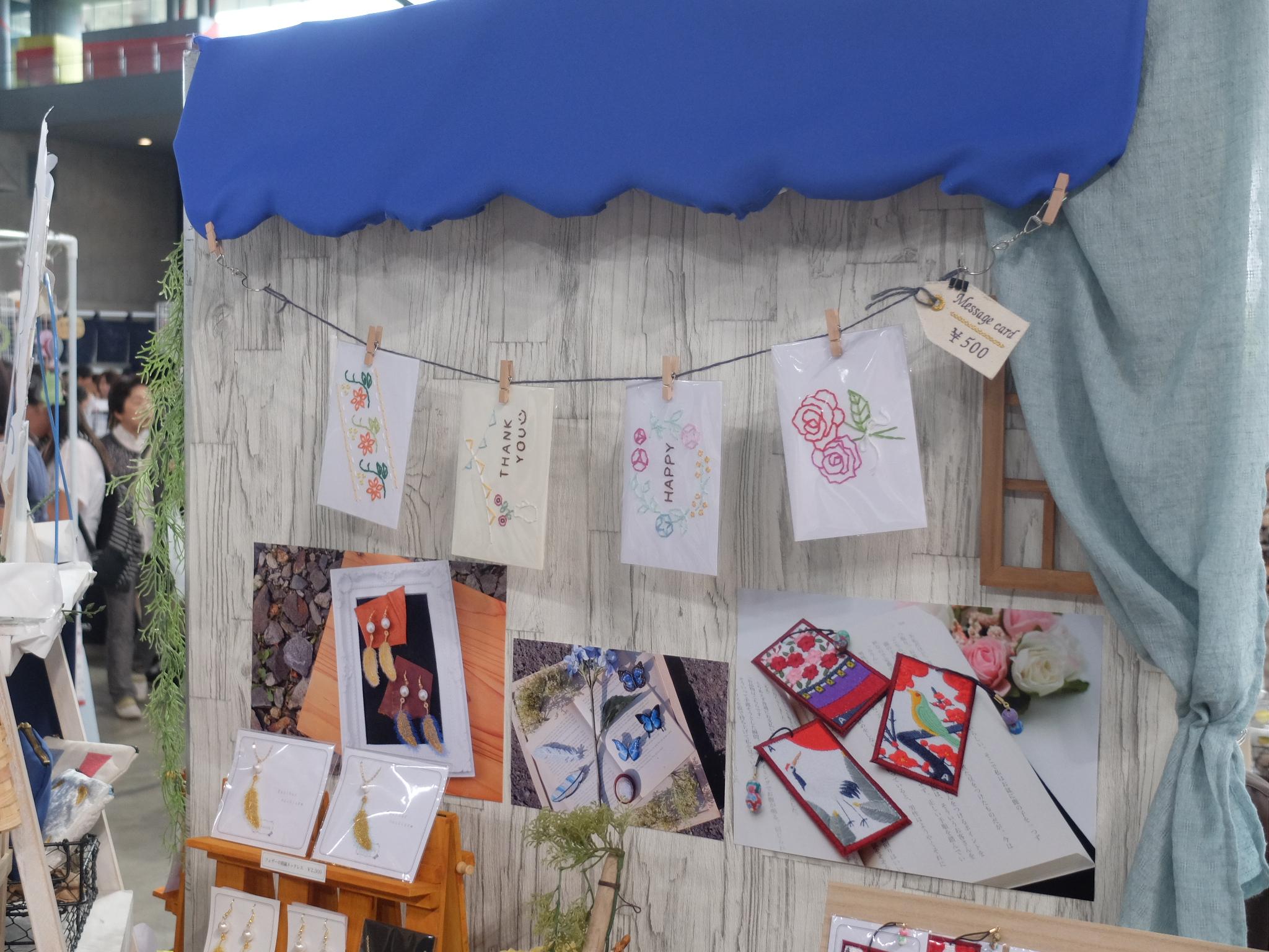 札幌ドーム サッポロモノヴィレッジ イベント出展 刺繍屋さん
