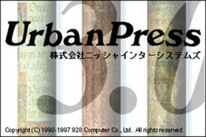 UrbanPress 3.0