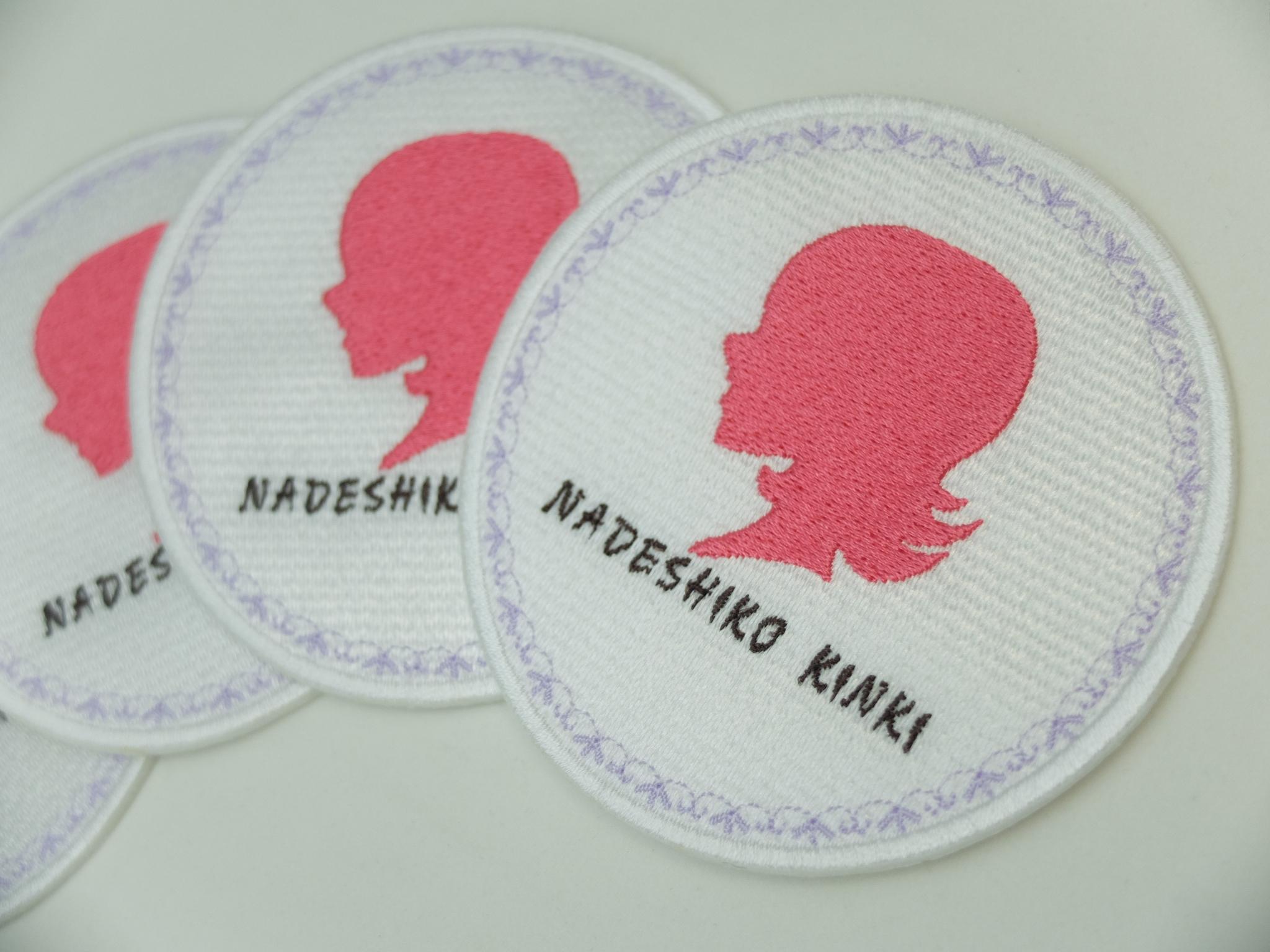 刺繍コースター オーダー ロゴマーク 札幌刺繍