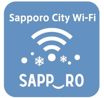 sapporocitywifi 札幌 刺繍 刺繍枠