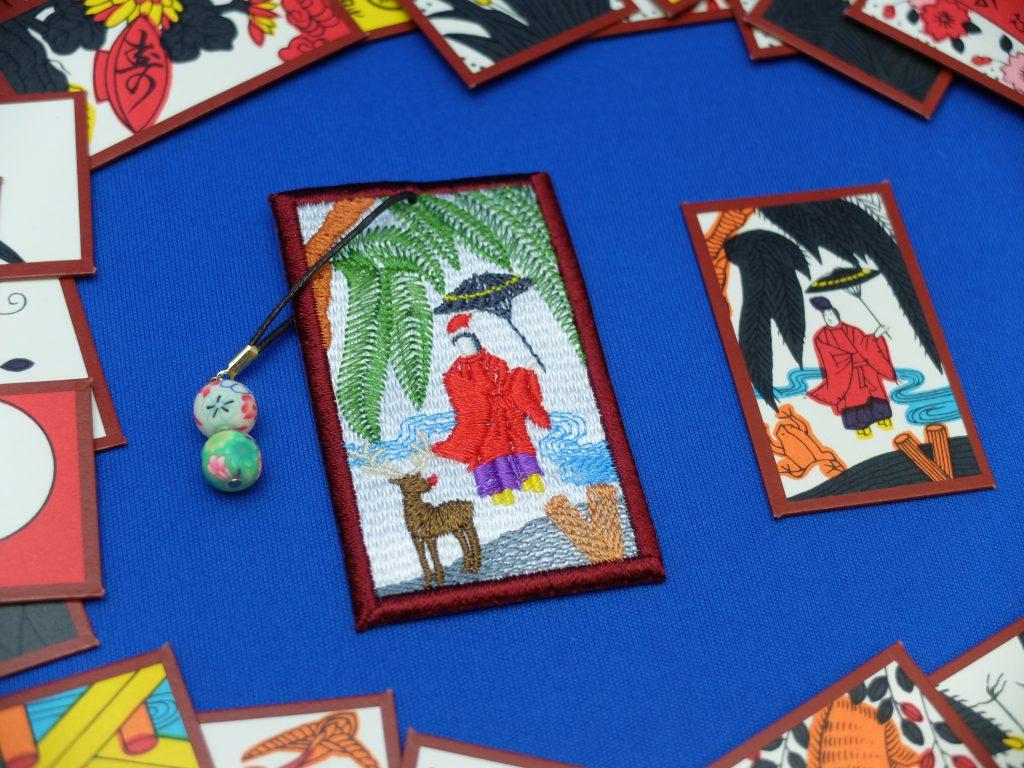 花札 柳に小野道風 ブックマーク 読書 クリスマス刺繍