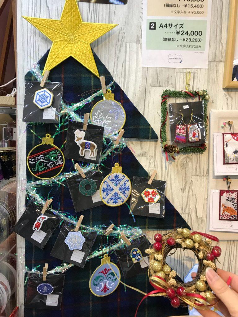 カナリヤ 札幌 刺繍屋 クリスマスツリー イベント出展
