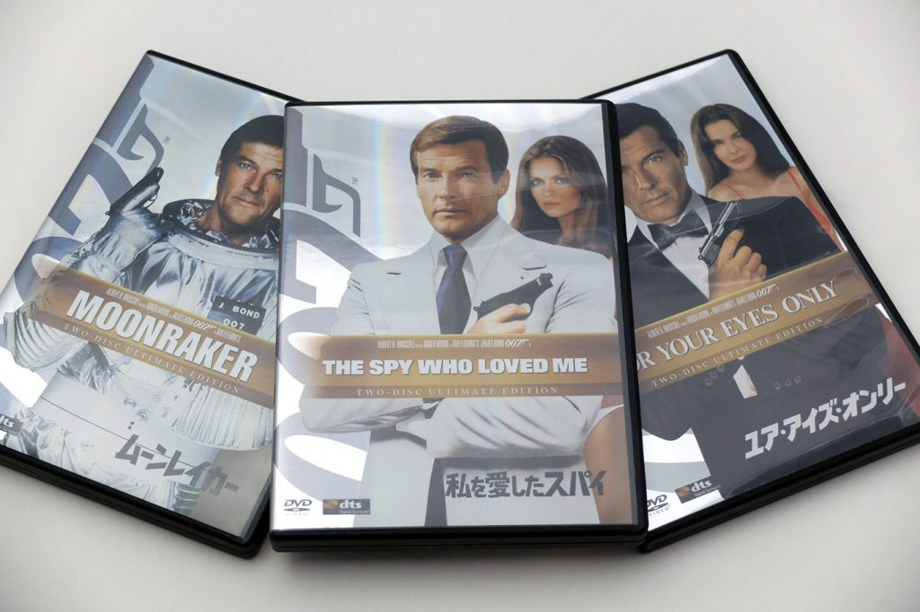 007シリーズ