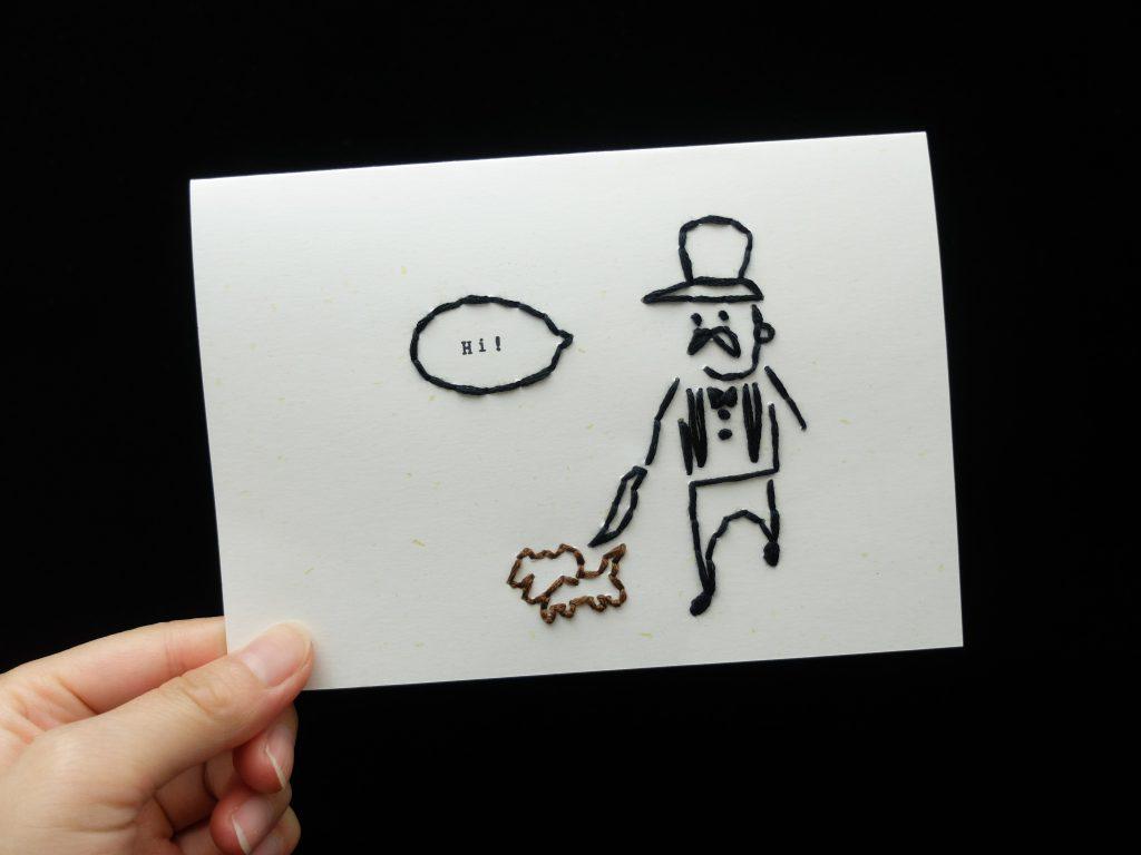 紙刺繍 手刺繍 小さいおじさん 犬の散歩 メッセージカード