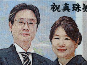 真珠婚 結婚記念日 プレゼント フォト刺繍 ミシン刺繍 両親へプレゼント