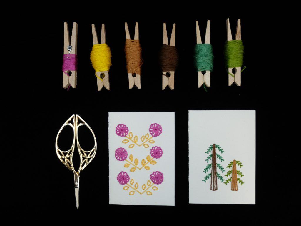 紙刺繍 メッセージカード ミニレター 植物モチーフ 刺繍糸