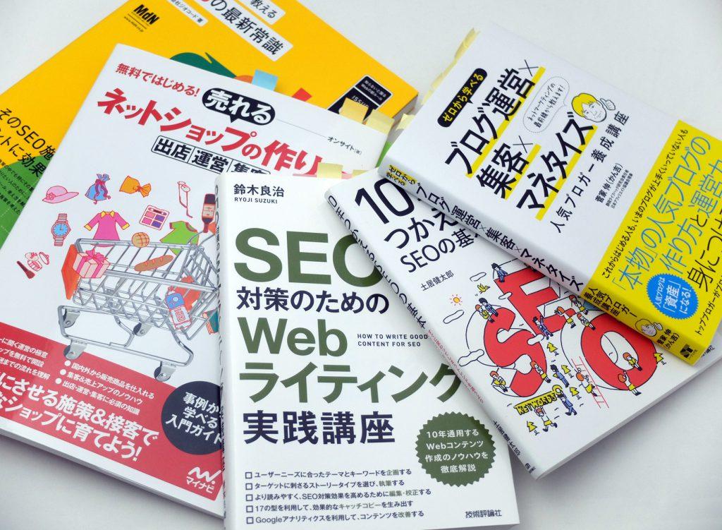 SEO・Web・HP