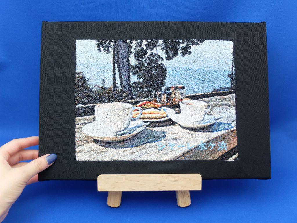 シャーレ水ヶ浜 滋賀 琵琶湖 フォト刺繍 旅の思い出