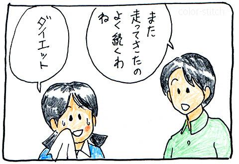しい&しゅう002-1
