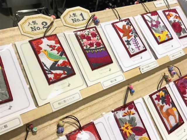 イベント出展 カナリヤ チカホ 刺繍雑貨