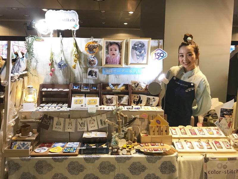 イベント出展 カナリヤ チカホ 刺繍雑貨 ディスプレイ