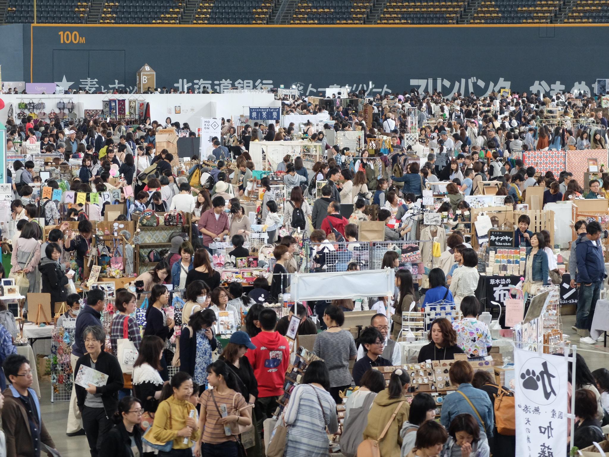 サッポロモノヴィレッジ 札幌ドーム イベント出展 刺繍屋