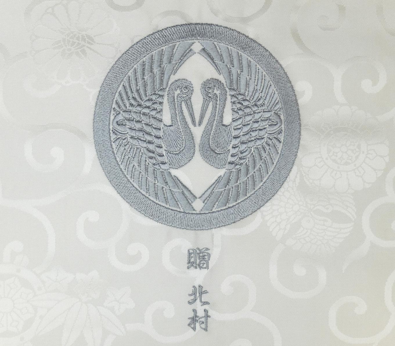 家紋 家紋刺繍 紋章 向鶴 袈裟