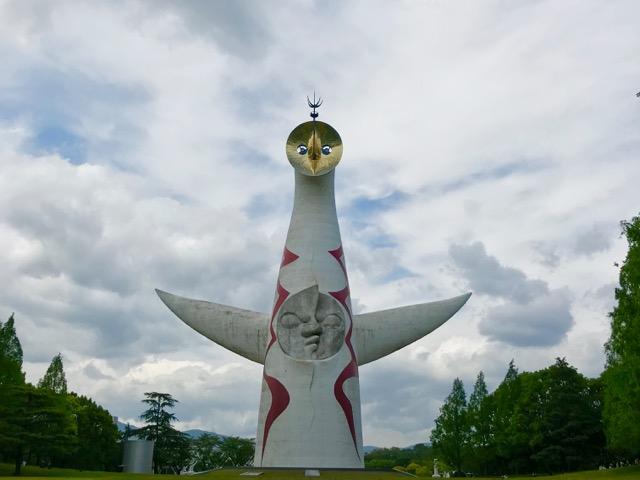 万博記念公園 大阪旅行 太陽の塔