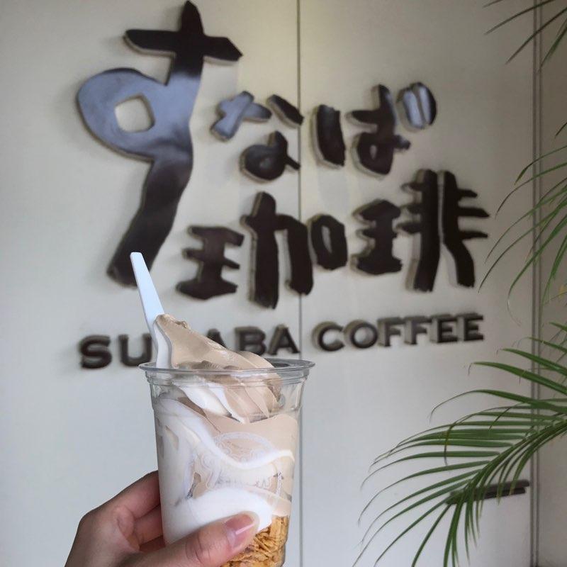 鳥取カフェ すなば珈琲
