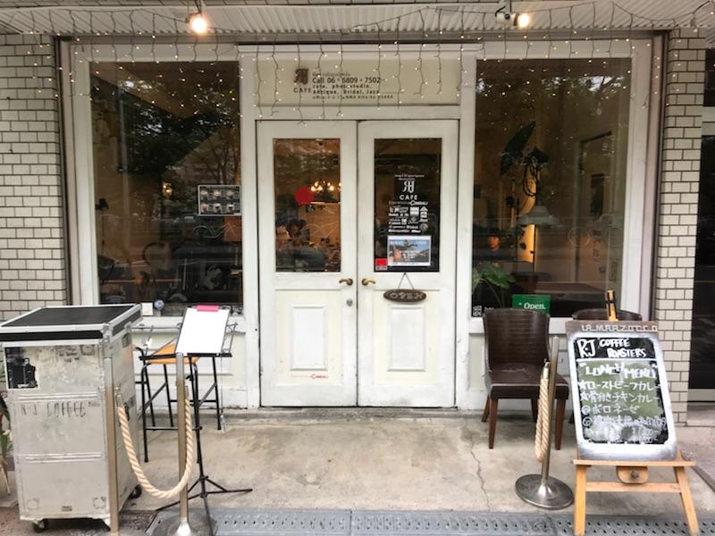 RJカフェ 大阪カフェ エコプレッソ