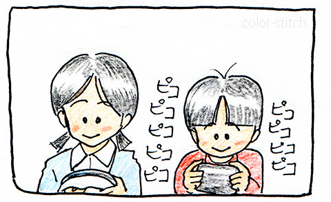 しい&しゅう006-2