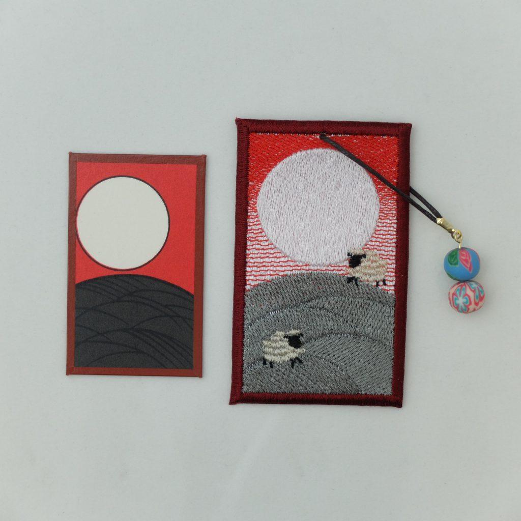 花札 刺繍 芒に満月 8月 ブックマーク